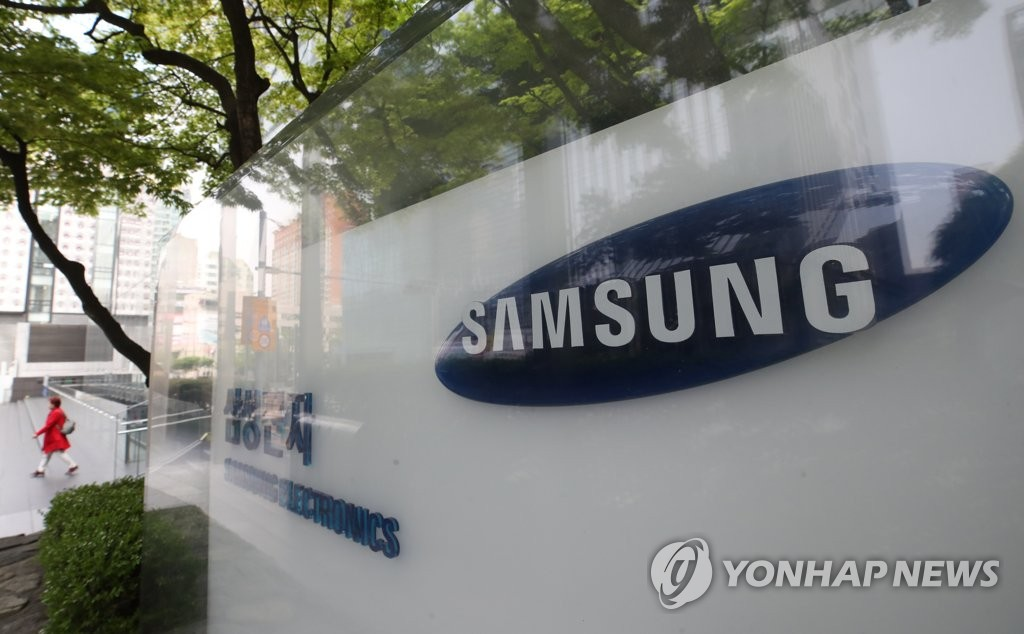 Samsung Electronics likely to report 60.2 pct plunge in Q3 operating profit - 1