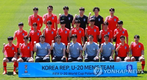 S  Korea U-20 World Cup coach hoping to recapture country's