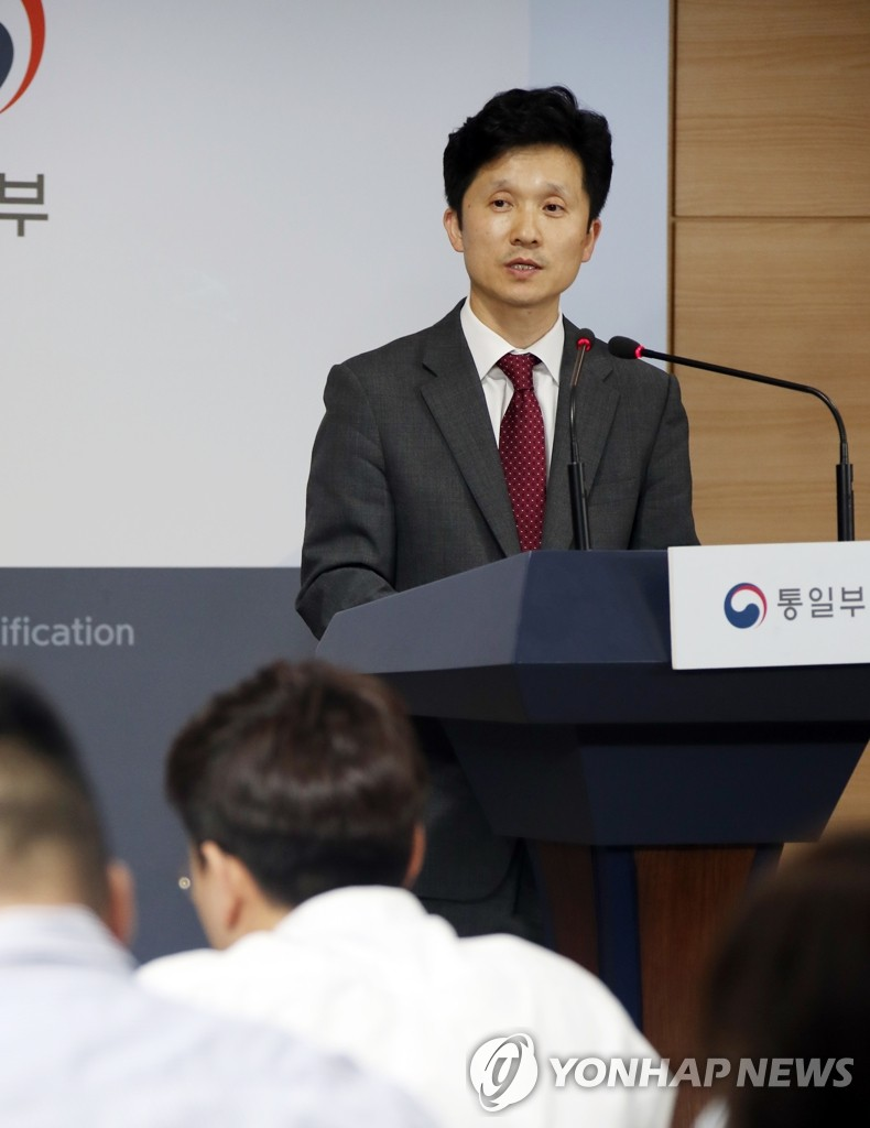 Unification ministry spokesman Lee Sang-min speaks to reporters at the government complex in Seoul on May 17, 2019. He announced the government's decision to allow South Korean businesspeople who used to operate factories at the inter-Korean industrial park in the North Korean border town of Kaesong to visit the complex to check the condition of the equipment they left behind when it was closed in 2016. The spokesman also announced humanitarian aid worth US$8 million to the North via an international organization. (Yonhap)