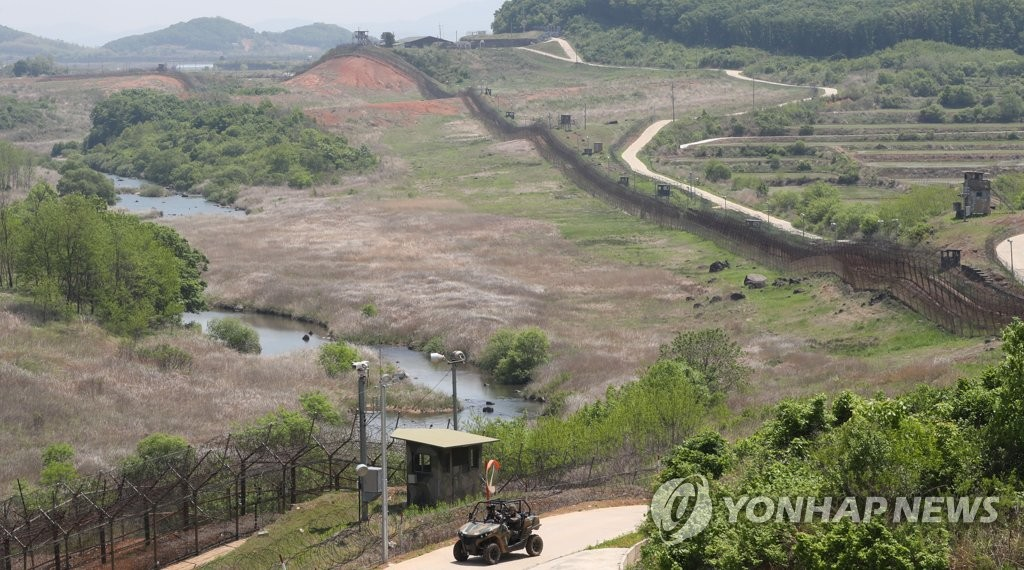 This photo shows a section of the Demilitarized Zone from the South Korean side. (Yonhap)