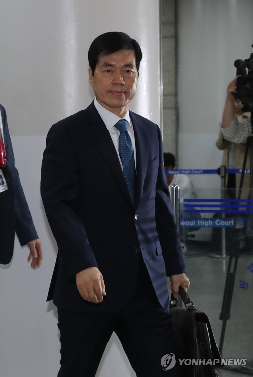 Court to decide on arrest warrant for Samsung BioLogics CEO