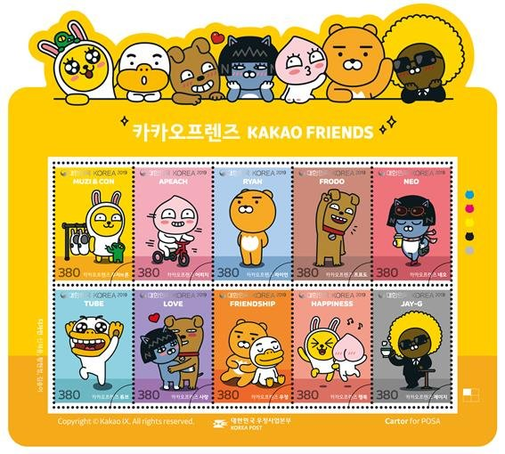 Timbres de Kakao Friends