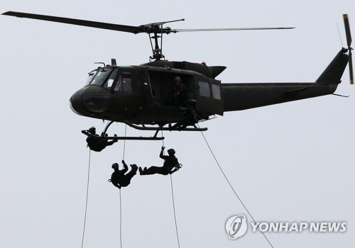 N. Korea denounces S. Korea's scaled-down military exercise