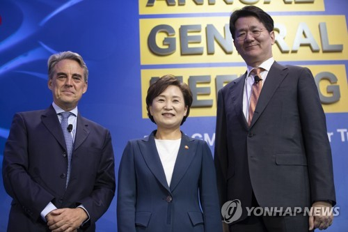 (LEAD) Seoul hosts IATA annual meeting for 1st time