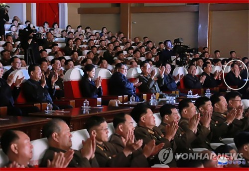 N.K. leader watches art performance with Kim Yong-chol
