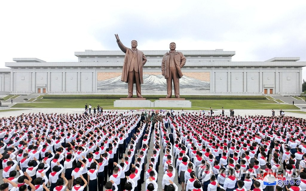 N. Korea calls for self-reliant economy on late founder's death anniversary | Yonhap News Agency