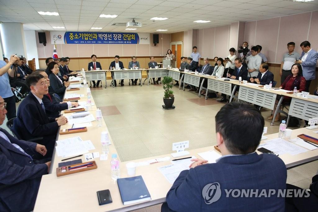 박영선 장관, 구미 중소기업인과 간담회
