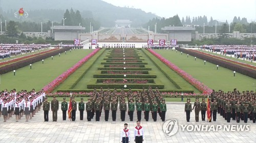 N. Korean children's body marks 73rd anniv.