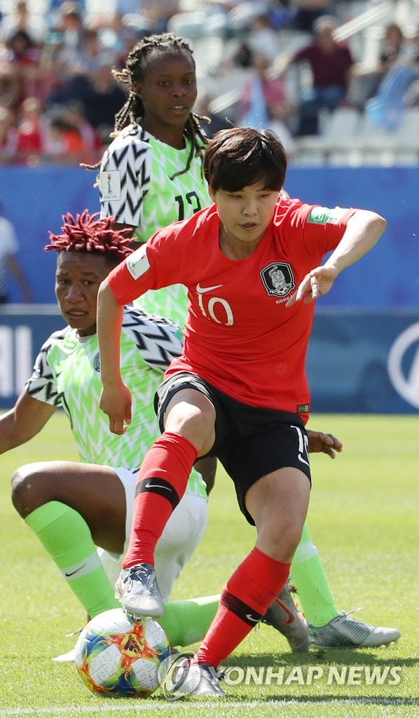 S. Korea vs. Nigeria at Women's World Cup