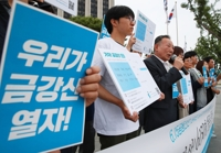 Thousands of S. Koreans ask gov't to approve their trip to Mount Kumgang