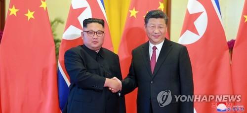 """신화통신 """"시진핑, 20~21일 북한 국빈방문"""""""