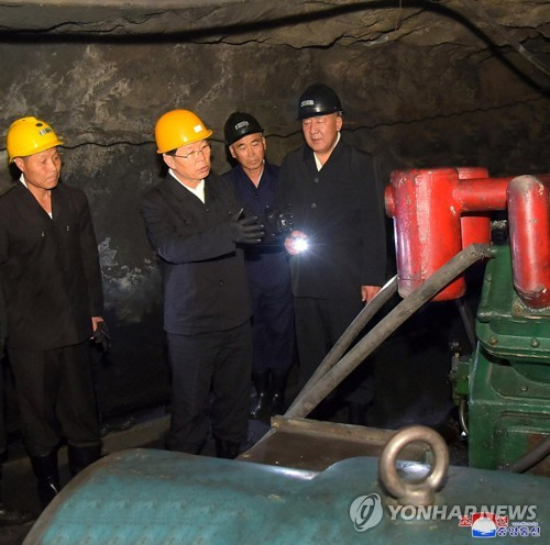 N. Korean premier inspects coal-mining complex