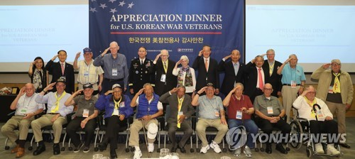 FKI chief with U.S. Korea War veterans