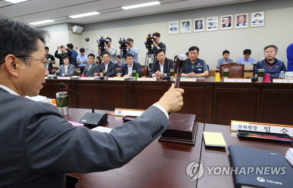 The Minimum Wage Commission holds a meeting on July 11, 2019, in the administrative capital of Sejong to deliberate on next year's minimum wage. (Yonhap)