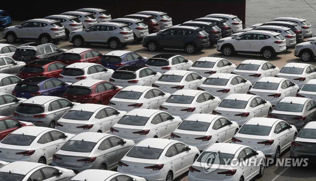 This file photo taken July 22, 2019, shows cars produced at Hyundai Motor Co.'s Ulsan plant. (Yonhap)