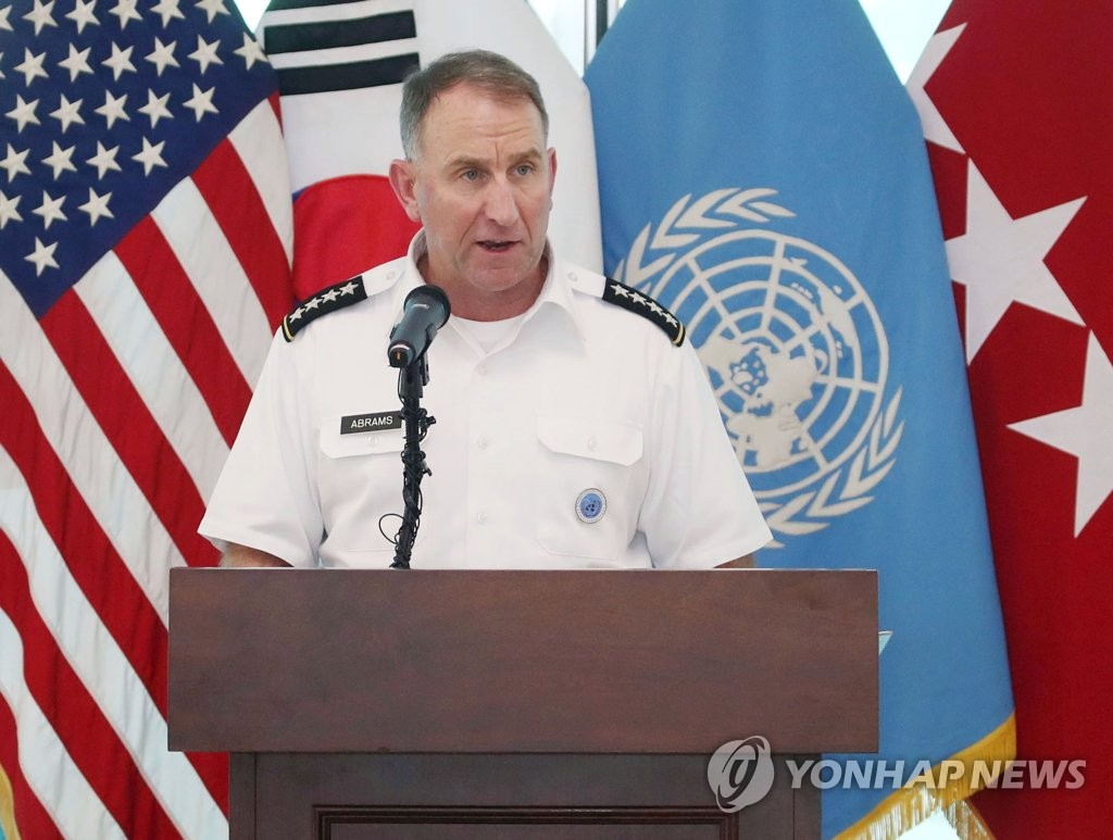 Gen. Robert Abrams, chief of the United Nations Command (UNC), delivers a speech at an event to celebrate the 66th anniversary of the signing of the 1950-53 Korean War armistice agreement, in the truce village of Panmunjom, north of Seoul, on July 27, 2019. (Joint Press Corps-Yonhap)