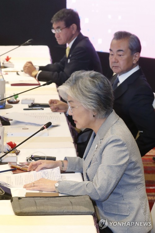 (3rd LD) Top diplomats of S. Korea, Japan trade barbs over Tokyo's whitelist exclusion