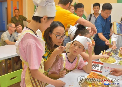 Int'l children's camp in North Korea