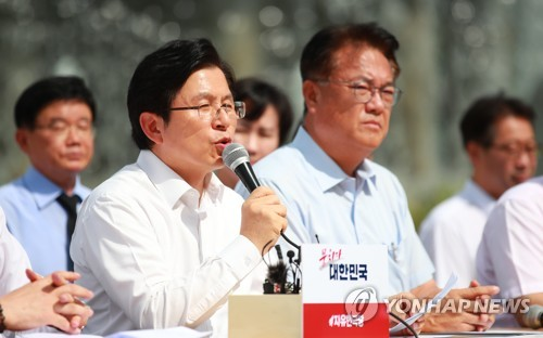 Liberty Korea Party to stage anti-gov't rally