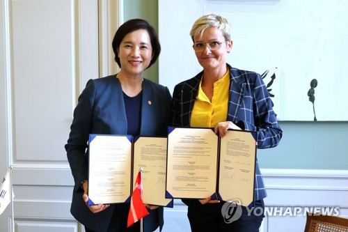 Korea-Denmark education MOU