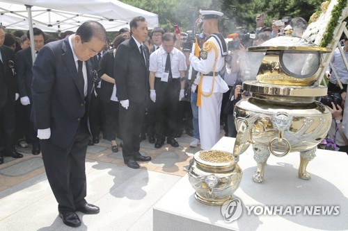 Assembly speaker at commemorative event for ex-President Kim