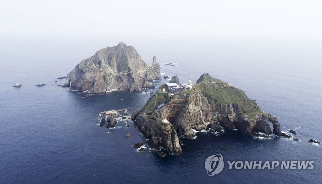 Ilots de Dokdo (Photo d'archives Yonhap)
