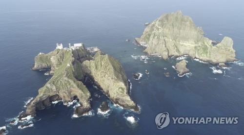 韓国政府が声明 「竹島の日」式典開催に抗議 | 聯合ニュース