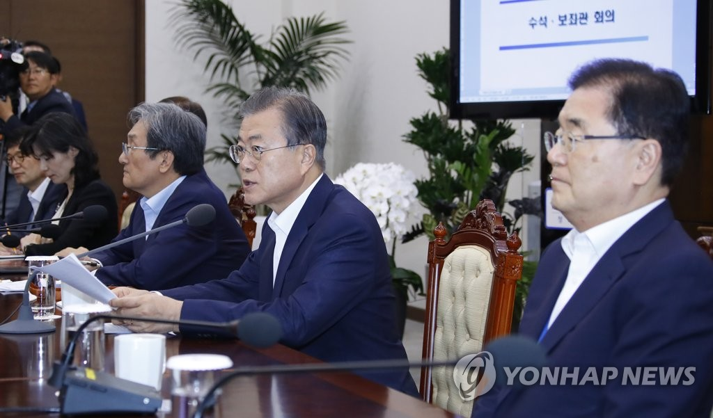 (LEAD) Moon urges N. Korea, other parties to seize rare dialogue opportunity