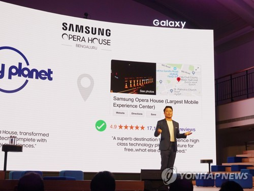 Galaxy Note 10 launch in India