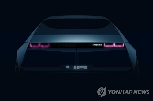 Hyundai Motor to showcase new EV concept '45'