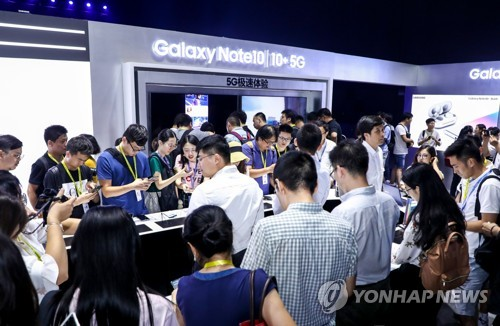 Samsung to launch Galaxy Note 10 in 70 countries this week