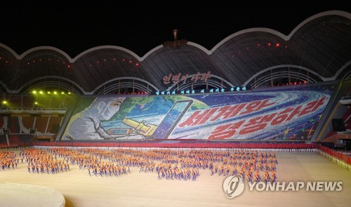 Mass games in N. Korea