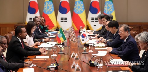 S. Korea-Ethiopia summit