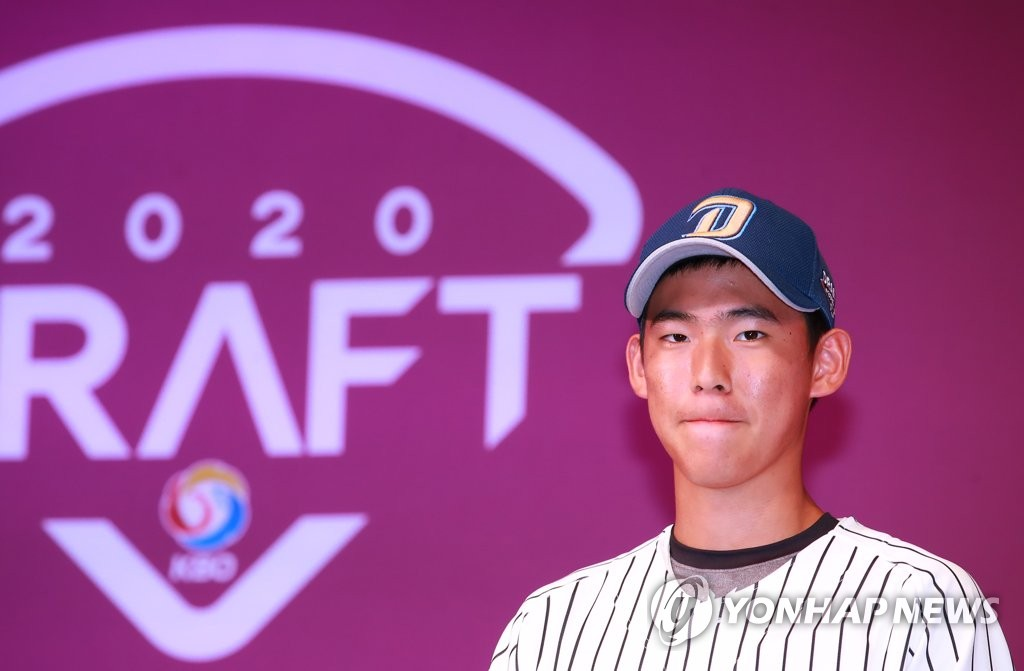 Jeong Goo-beom, pitcher for Duksoo High School in Seoul, stands on the podium after being selected first overall by the NC Dinos at the Korea Baseball Organization rookie draft in Seoul on Aug. 26, 2019. (Yonhap)
