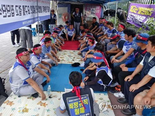 GM Korea's collective hunger strike