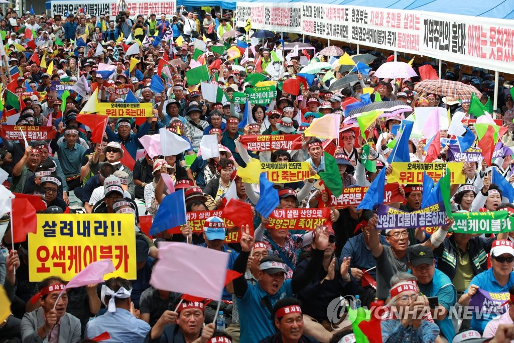 Supporters of the Mount Seorak cable car rally near the presidential office Cheong Wa Dae on Aug. 27, 2019, to demand that the government allow the project to proceed. (Yonhap)