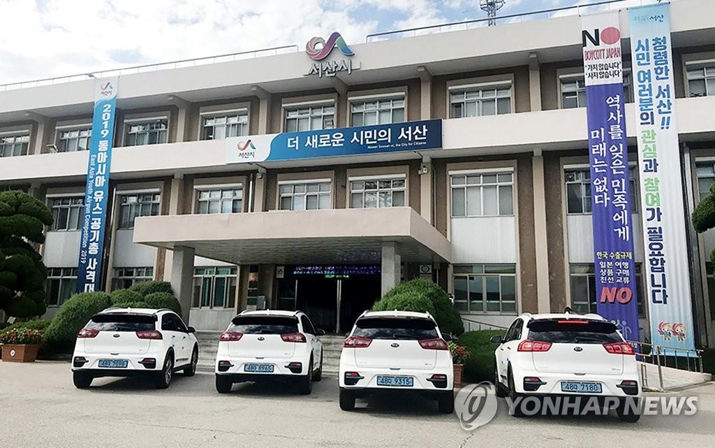 서산시 업무용으로 활용될 전기자동차   연합뉴스
