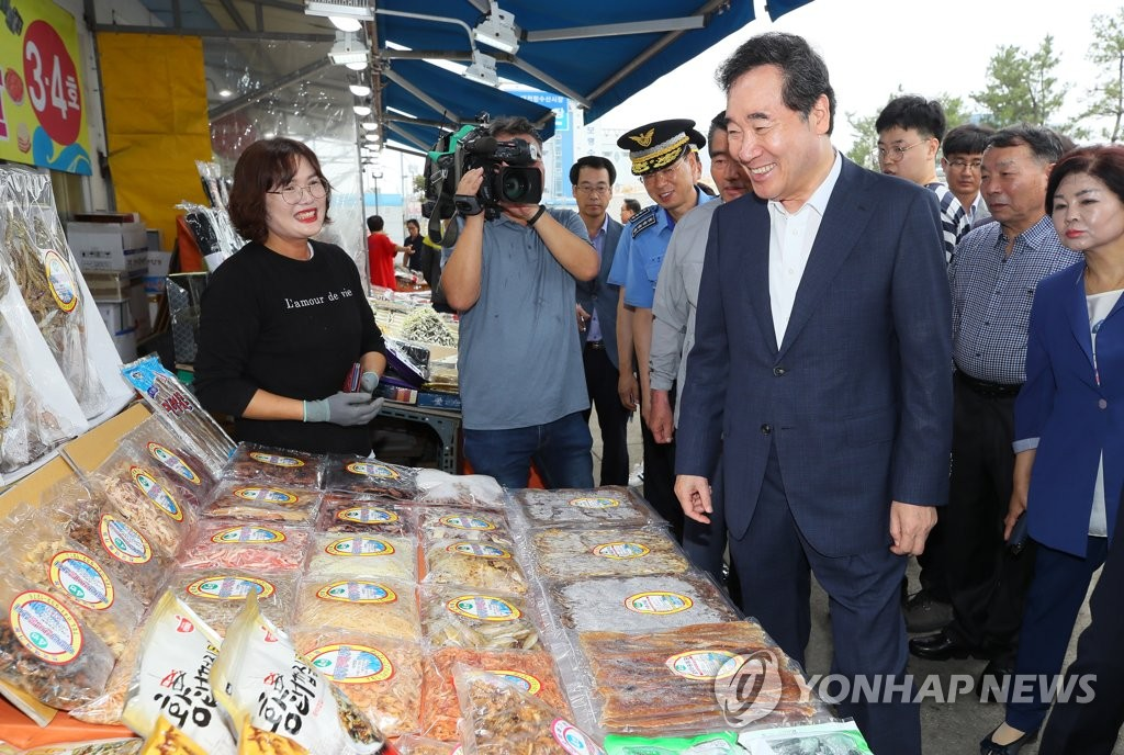 PM visits fisheries market