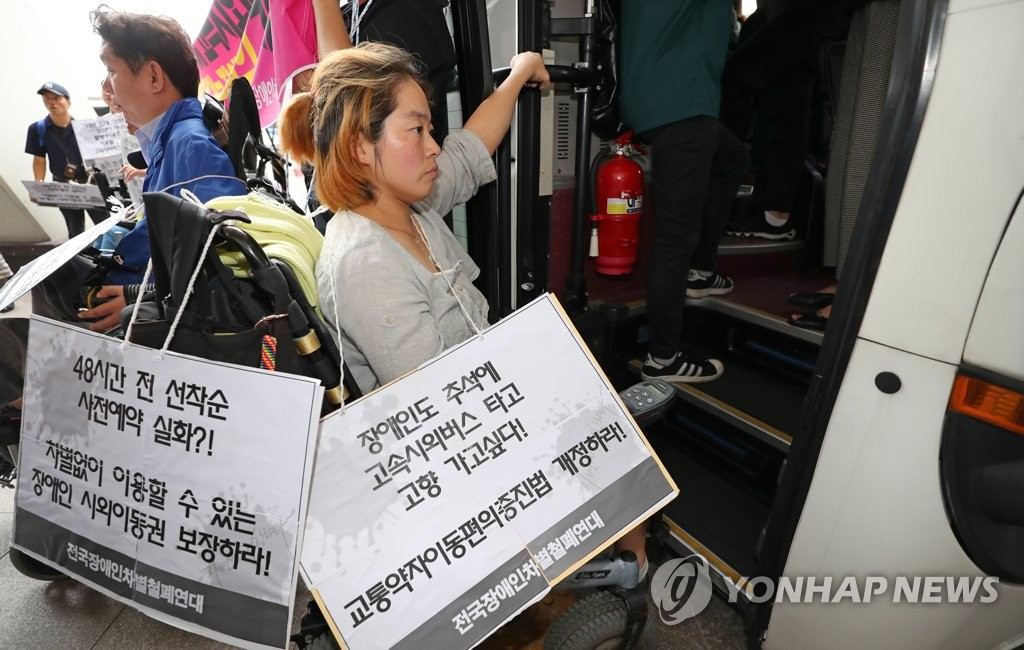 Protest for disabled