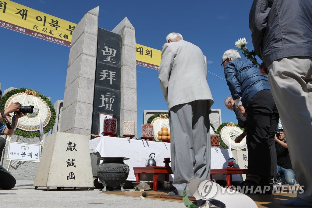 S. Koreans remember long-lost relatives in N. Korea