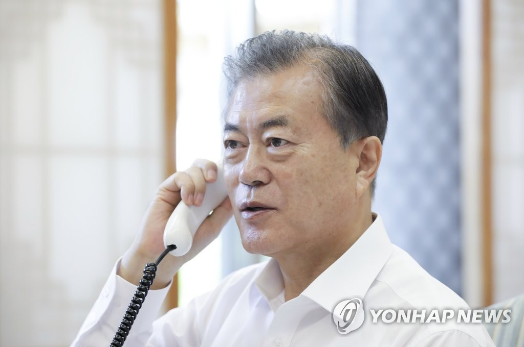 President Moon Jae-in in a file photo released by Cheong Wa Dae (PHOTO NOT FOR SALE) (Yonhap)