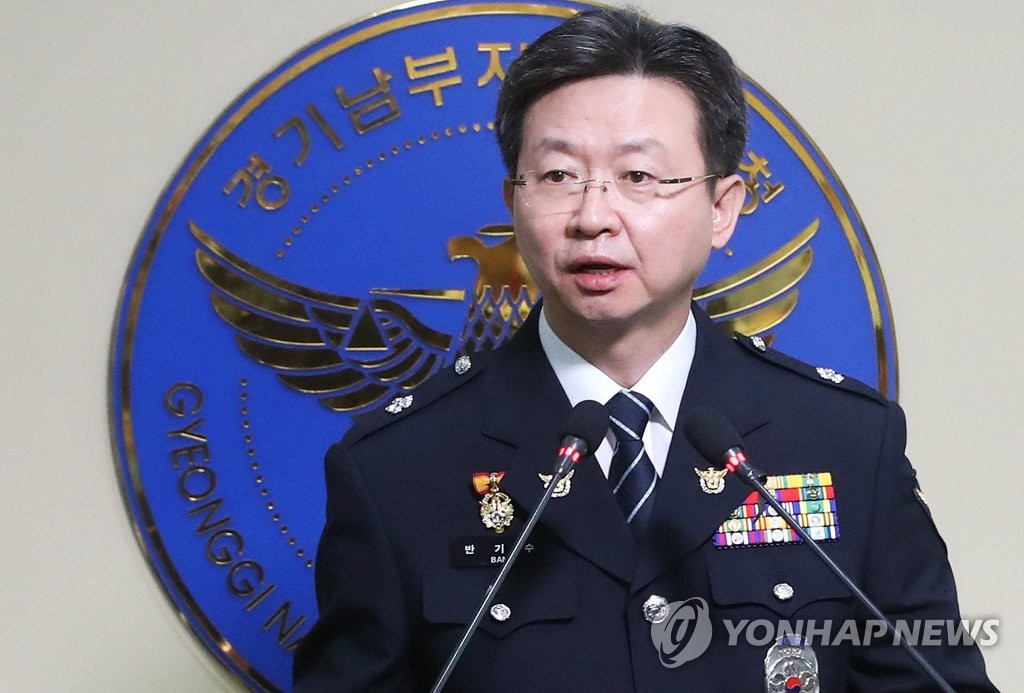 Ban Ki-soo, chief police officer in charge of investigating the Hwaseong serial murder case, holds a press briefing at the Gyeonggi Nambu Provincial Police Agency in Suwon, south of Seoul, on Sept. 19, 2019, over the prime suspect for the killings that have remained unsolved for about 30 years. (Yonhap)