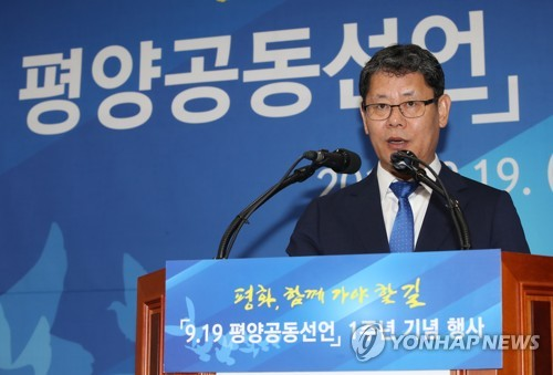 Minister says closing gap between U.S., N.K. in nuclear talks won't be easy