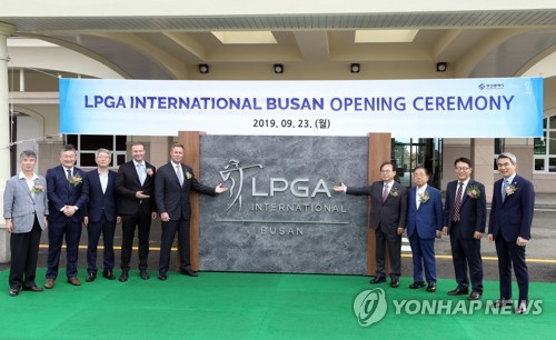 S. Korean golf course unveiled as 1st LPGA-accredited facility outside U.S.