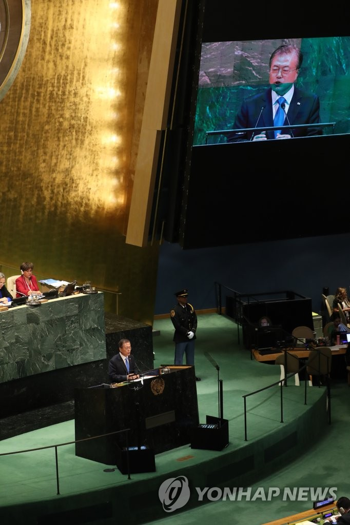 South Korean President Moon Jae-in delivers a speech at the 74th session of the U.N. General Assembly in New York on Sept. 24, 2019. (Yonhap)