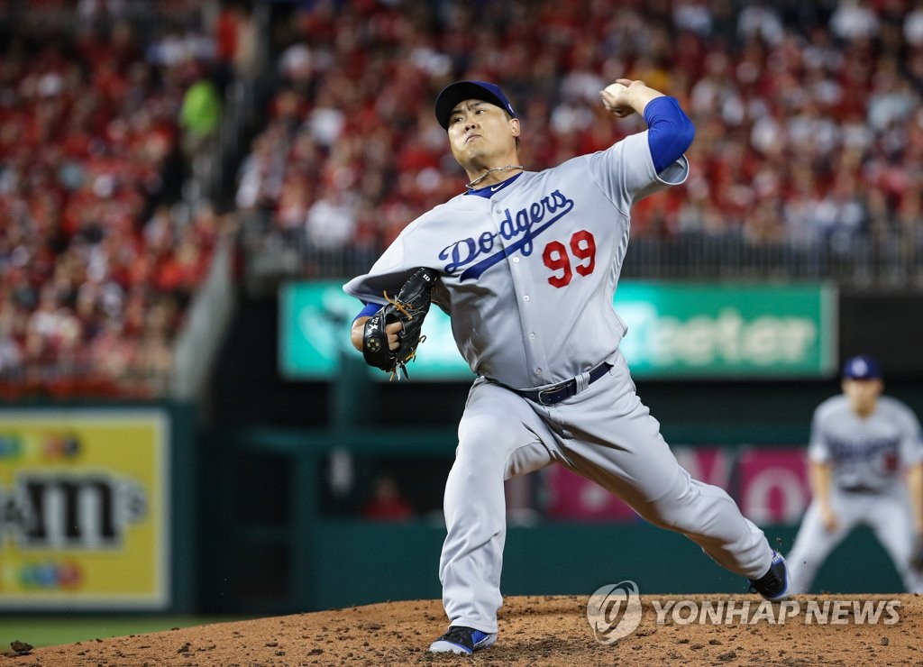 In this file photo from Oct. 6, 2019, Ryu Hyun-jin of the Los Angeles Dodgers throws a pitch against the Washington Nationals in the bottom of the third inning of Game 3 of the National League Division Series at Nationals Park in Washington. (Yonhap)