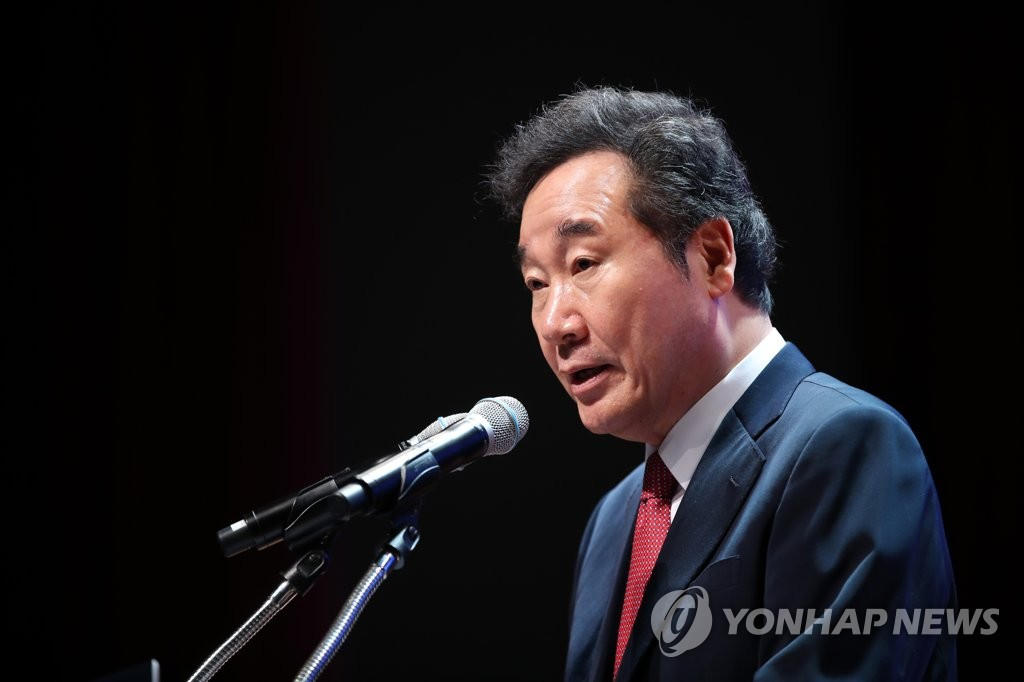 This file photo taken on Oct. 8, 2019, shows South Korean Prime Minister Lee Nak-yon speaking at a conference. (Yonhap)