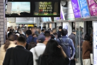 Gangnam busiest subway station in Seoul last year: data