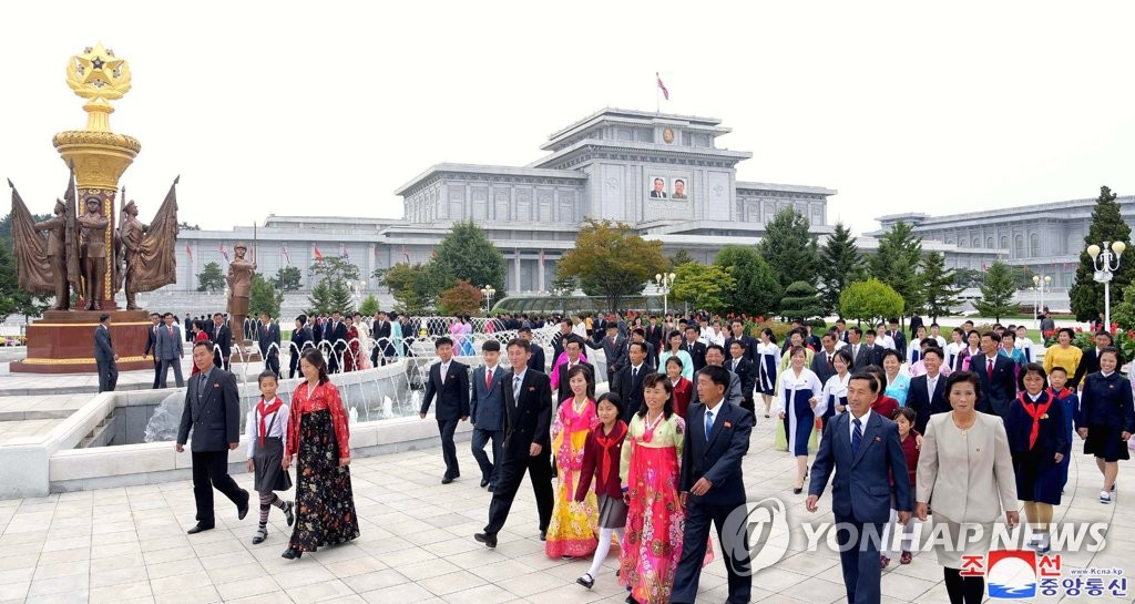 North Koreans visit Kumsusan Palace