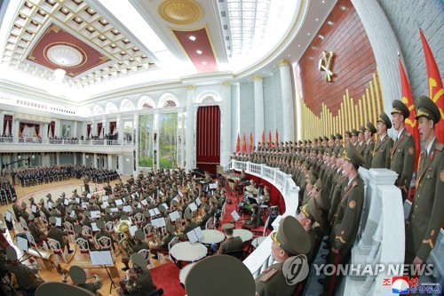 N. Korea marks party anniversary